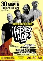 Симфонический Hip-Hop